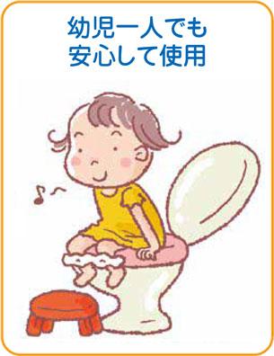 kankouji_03